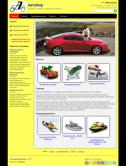 Сайт - продажа, покупка, аренда автомобилей